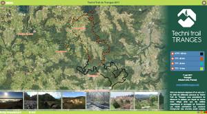 Capture du site Techni'Trail de Tiranges 2017